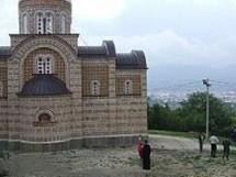 Освећење храма на Љубићу