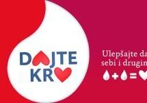 Акција добровољног давања крви у Гучи