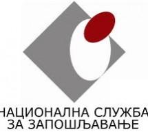 Национална служба за запошљавање:Исплата редовне новчане накнаде