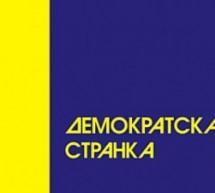 Борислав Стефановић-гост Градског одбора ДС-a Чачкa