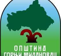 УСВОЈЕН НАЦРТ БУЏЕТА ОПШТИНЕ ГОРЊИ МИЛАНОВАЦ ЗА 2014. ГОДИНУ