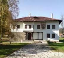 Изложба о српским војницима 1912-1913. године