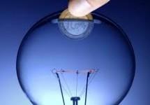 Подизање свести грађана о енергетској ефикасности