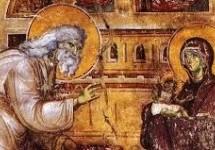 SRPSKA PRAVOSLAVNA CRKVA I VERNICI SLAVE SRETENJE GOSPODNJE