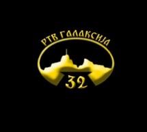 """ЕМИСИЈА """"ФУДБАЛСКЕ ЛЕГЕНДЕ И ДОБРИ ПРИЈАТЕЉИ"""" НА ТВ """"ГАЛАКСИЈА 32"""""""