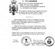 ОРГАНИЗАЦИЈА СРПСКИХ ЧЕТНИКА У ОТАЏБИНИ ПОДРЖАЛА КАНДИДАТУРУ ВЕЛИМИРА ИЛИЋА ЗА ГРАДОНАЧЕЛНИКА